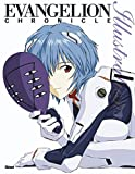 Evangelion - Neon genesis - Chronicle Side C