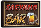 scw3-072660 SAEYANG Name Home Bar Pub Beer Mugs Cheers Stretched Canvas Print Sign