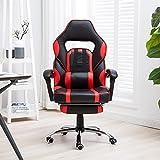 HENGMEI Racer Gaming Stuhl Bürostuhl Ergonomisch Chefsessel Schreibtischstuhl Drehstuhl Computerstuhl mit Fußstütze (Schwarz-Rot Fußstütze)