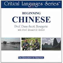 Beginning Chinese: CD-ROM (Critical Languages)