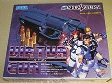 Virtua Gun including Virtua Cop 2 Collectors Box Set Sega Saturn [Japan Import]