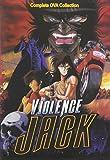 Violence Jack: Complete OVA kostenlos online stream