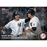 MLB NY Yankees Gary Sanchez (RC) #509A Topps Now Trading Card