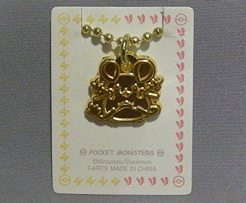 Pokemon silhouette Metal Charm~Dedenne