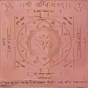 Exotic India Shri Agni Yantram (Yantra for Good Health and Prosperity) - Copper