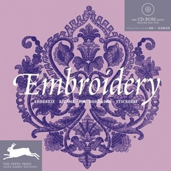 Embroidery : Edition en langue anglaise (1Cédérom)