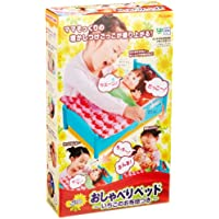 Popo-chan your tool chatter bed strawberry futon with