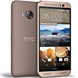 HTC One ME 3 GB/32GB 13,2 cm 4 g LTE Dual Sim Factory Unlocked Gold SEPIA (Gold Sepia)