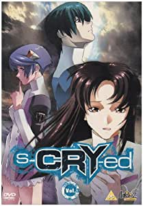 S-Cry-Ed - Vol. 3 [UK Import]