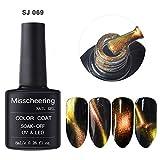 YUAN Shiny Polish 5D Nail Gel Magnet Magic Cat Eye Gel Nail Art Soak Off UV LED Gel Multicolor Polish Set Long Lasting Nail Art Manicure