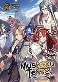 Mushoku Tensei Jobless Reincarnation Light Novel 3