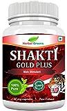 HerbalGreens Shakti Gold Plus 500mg Extr...