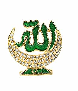 Speedwav 28222 Gold Islamic Allah God Idol for Car Dashboard