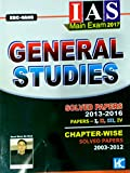 IAS Mains Exam General Studies (IAS Mains Exam General Studies)