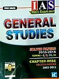 IAS Mains Exam General Studies (IAS Mains Exam General Studies)