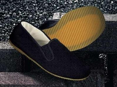 KWON Kung-Fu Slipper