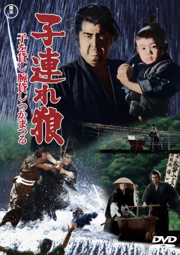 kozure-ohkami-ko-wo-kashi-ude-alemania-dvd