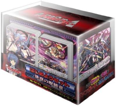 Malédiction de jeu de dragon détermination pour comHommes cer! cer! cer! Card lutte contre le Vanguard VG-TD17 + B00K2KC83U d24a4a