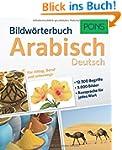 PONS Bildwörterbuch Arabisch: 12.500...