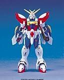 Bandai BAN045189 1/144 G-08 G Gundam (japan import)