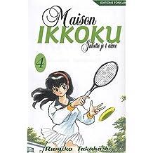 Maison Ikkoku - Bunko Vol.4