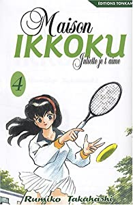 Maison Ikkoku - Juliette je t'aime Edition simple Tome 4