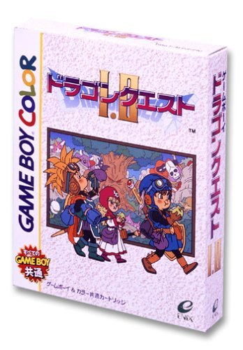 Dragon Quest I + II (Dragon Warrior I & II), Japanese Game Boy Import by Enix (Quest Warriors Dragon)