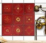 Fliesenfolie | Fliesen-Aufkleber für Küche u. Badfliesen | Fliesenspiegel und Küchenrückwand verschönern - selbstklebend u. rückstandslos entfernbar | 15x15 cm - Motiv Chinese Tiles - 9 Stück