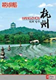 Tour in China-Hangzhou