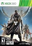 Activision Destiny X360 - Juego (Xbox 360, FPS (Disparos en primera persona), Bungie)