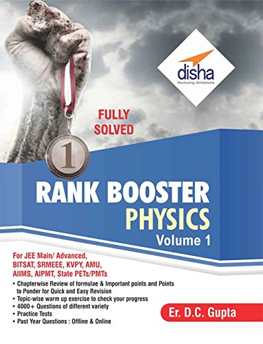Rank Booster Objective Physics for JEE Main/ Advanced/ AIPMT/ Class 11 Vol 1