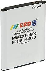 Scotch-Brite Grand Duos Mobile Battery for SMG Galaxy S3 i9300 (White, EB-L1G6LLU)
