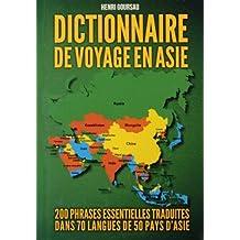Dictionnaire de Voyage en Asie