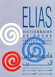 French-Arabic & Arabic-French Dictionary / Dictionnaire De Poche Francais-Arabe & Arabe-Francais