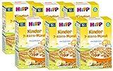 HiPP Kinder 7-Korn-Müesli, 6er Pack (6 x 200 g)