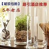 ZHFC-landung direkt fuguizhu sichern transparente glasvase fischglas hochzeit straße crystal vase,Mouth 20CM high 40CM