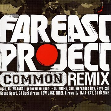 common-remix