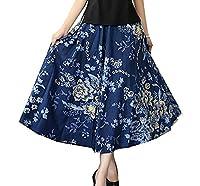 Fulok Women's Summer Linen High Waist Solid Pleated Skirt Free Size 12