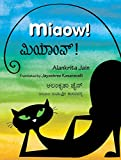 Miaow!/Miyaaon! (Bilingual: English/Kannada)