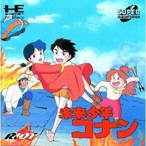 future-boy-conan-japan-import