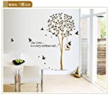 Wandaufkleber-Hauptvogelkäfigbaumwohnzimmerhintergrund dekorative Wandaufkleber 165 × 160cm