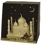 Unbekannt NANOBLOCK 26046 - 3D-Bausysteme aus Papier - Taj Mahal, Schwierigkeitsstufe 4, Sehr schwer
