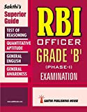 RBI Grade - B Officer's Exam Phase 1 Objective Type & Previous Year Solved Papers