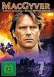 MacGyver - Die siebte, finale Season [4 DVDs]