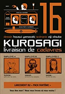 Kurosagi : Livraison de cadavres Edition simple Tome 16
