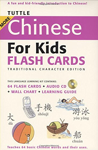Tuttle More Chinese for Kids Flash Cards: Traditional Characters [With CD and Wall Chart and Paperback Book] (Tuttle Flash Cards)