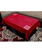 #2: Kuber Industries Center Table Cover Maroon Cloth Net 40*60 Inches