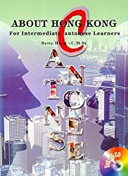 About Hong Kong: Or Intermediate Cantonese Learners - Script and Roman by Betty Hung (2004-12-31)