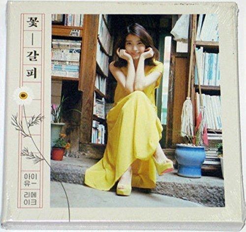 Loen Iu - Kkot-Galpi A Flower Bookmark I (Special Remake Album) Cd+Booklet (Iu Album)