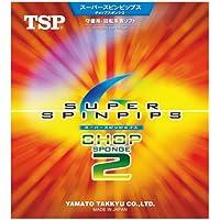 TSP Belag Super Spinpips Chop II